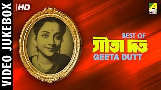 Download Best of Geeta Dutt | Bengali Movie Video Songs | Video Jukebox | Geeta Dutt Songs 3Gp Mp4