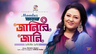 Momtaz - Janire Jani | Return Ticket | Soundtek