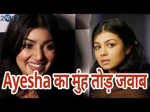 Plastic Surgery  कराने के बाद Ayesha Takia का हुआ ऐसा हाल ,Social Media पर उड़ा मजाक