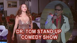 3 HMONG TV: DR. TOM STAND UP COMEDY SHOW featuring Miss Ong Khang.