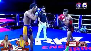 Chan Rothana(Cam) Vs Kang Kungvann(Thai),Kun Khmer International Fight,10 December 2017