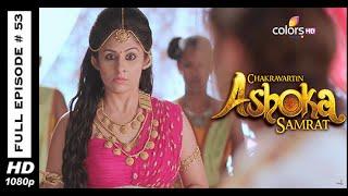 Chakravartin Ashoka Samrat - 15th April 2015 - चक्रवतीन अशोक सम्राट - Full Episode