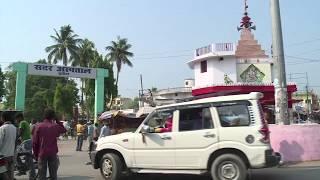Supaul City in Bihar