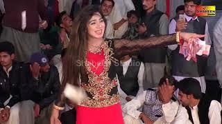Mehak Malik  Sony Di Chori  Duet Song  Sharafat Ali Khan  Latest  Mujra  By Shaheen Studio