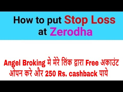 Xxx Mp4 How To Place Stoploss Sl And SLM In Zerodha Kite 3gp Sex