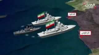 إيران تكشف نية مبيتة بإقامة قواعد بحرية بسوريا واليمن