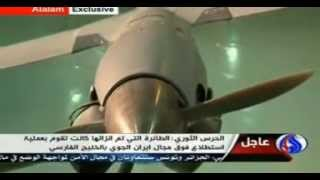 Iran TV shows captured US drone ScanEagle