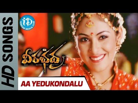 Xxx Mp4 Aa Yedukondalu Video Song Veerabhadra Telugu Movie Balakrishna Tanushree Datta Sada 3gp Sex