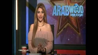 عرب وود l الفنانة أمينة خليل في ثلاثة أفلام جديدة .. تعرف عليهم