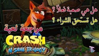 تقرير و مراجعة : هل لعبة Crash Bandicoot N. Sane Trilogy صعبة حقاً ؟