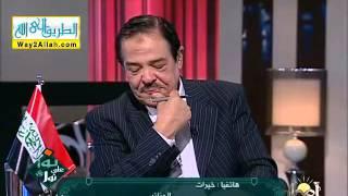 تصحيح تلاوة سورة الفاتحة للشيخ أحمد عامر