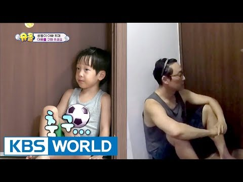 """Father Hwijae is trapped!…""""Please save our dad!"""" [The Return of Superman / 2017.08.27]"""
