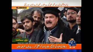 shaikh rasheed dabang media talk  Geo News