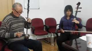 Erhu con el Prof. Wang 二胡跟王老师