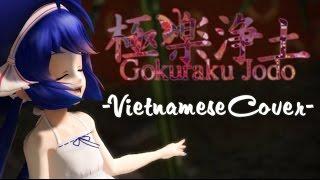 [VietVocTeam] Gokuraku Jodo ft. Una Otomachi [Vocaloid - Vietnamese Cover][MMD PV]