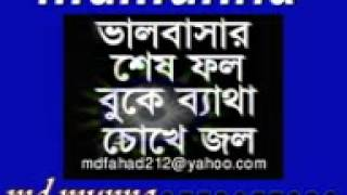bangla song monir khan2012