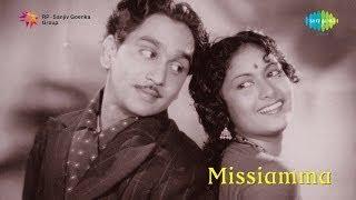 Missamma | Raavoyii Chandamama song