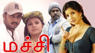 Machie || Tamil Movie || Action, Romantic Movie || Pasupathy || Speed Klaps