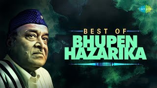 Best of Bhupen Hazarika | Bhupen Hazarika Bengali Songs Music Box | Bhupen Hazarika Songs