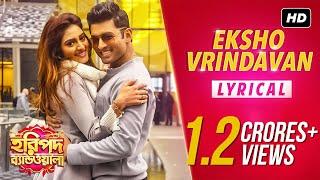 Eksho Vrindavan Lyrical Video | Haripada Bandwala | Ankush | Nusrat | Nakash | Payel | Indraadip