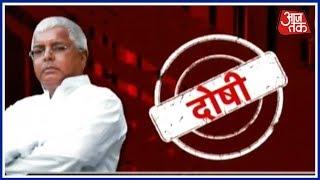 Breaking News | Massive Blow For RJD; Lalu Prasad Yadav Convicted In Fourth Fodder Scam Case