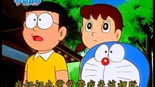 哆啦A梦第999集