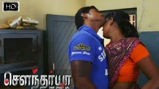 Tamil Movie | Soundarya | Full Length HD Film - Part 14