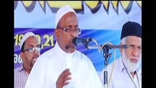 Rahmathullah Qasimi Arayadthupalam Sp Emaam Bukhari 24 06 2017