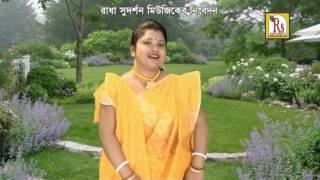 amar ghare nai SMRITIKANA ROY bangla folk song / BY RS MUSIC