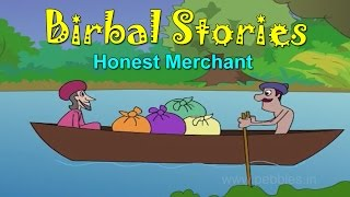 Pramanik Vyapari | Honest Merchant | Birbal Stories in Marathi for Kids | Marathi Goshti