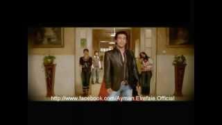 Ayman el Refaie - Taah | إيمن الرفاعي - تاه