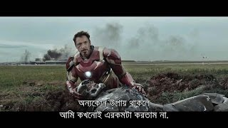Captain America: Civil War (2016) Trailer with Bangla Subtitle - Symon Alex