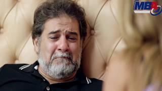 Episode 40 -  Zawag Bl Ekrah Series / الحلقة الاربعون  - مسلسل زواج بالاكراه