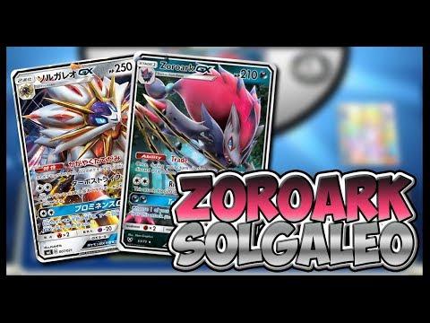 Xxx Mp4 NEW Zoroark GX Solgaleo GX Pokemon TCG Online Gameplay 3gp Sex