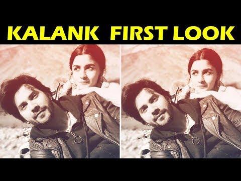 Xxx Mp4 Alia Bhatt और Varun Dhawan का First Look हुआ Out Kalank मूवी से 3gp Sex