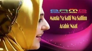 Maula Ya Salli Wa Sallim Arabic Naat