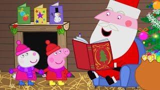 Peppa Pig Français | 3 Épisodes | Noël | Dessin Animé Pour Enfant