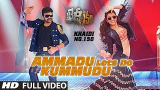 Ammadu Let'S Do Kummudu Full Video Song |