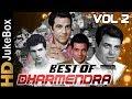 Dharmendra Hit Songs Jukebox Vol  2   Evergreen Old Hindi Songs Collection   Best Of Dharmendra