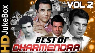 Dharmendra Hit Songs Jukebox Vol  2 | Evergreen Old Hindi Songs Collection | Best Of Dharmendra