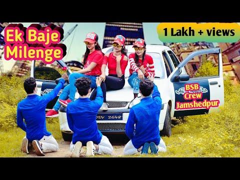 Xxx Mp4 NEW HD NAGPURI SADRI DANCE VIDEO 2018❤️ Ek Baje Milenge 😍 BSB Crew Jamshedpur 💪 Santosh Daswali 3gp Sex