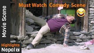 Dayahang Rai's Best Comedy Scenes - Kabbadi Kabaddi Ft. Dayahang Rai, Saugat Malla