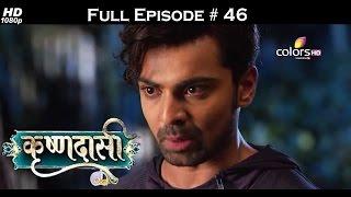 Krishnadasi - 29th March 2016 - कृष्णदासी - Full Episode (HD)