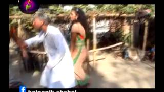 bangla Fanny  song