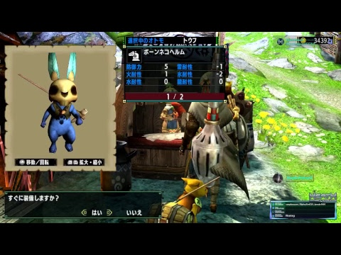Xxx Mp4 Let S Try To Play Monster Hunter XX In Japanese While Not Knowing How To Read Japanese 3gp Sex