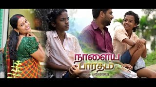 Tamil movies 2017 full movie new releases | Tamil new movies 2017 full movie | latest subtitle movie