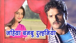 Khesari Lal का नया दर्दभरा गीत 2017 - Akshara Singh - Bhojpuri Hit Songs new