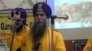 Kavishri Jatha Bhai Mahal Singh Chandigarh Wale - Gurdwara Siri Guru Singh Sbha Den Haag