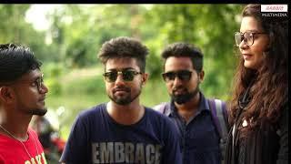 Bazzi by Belal Khan, Mamun & Rume   Official Music Video   Bangla New Song  2017  FULL HD