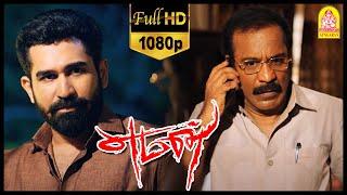 Yaman | Yaman full Movie scenes | Vijay Antony's Master Plan | Charli becomes Approver